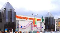 Кунцево - Супермаркет Рамстор